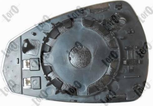 ABAKUS 0231G05 - Verre de rétroviseur, rétroviseur extérieur www.widencarpieces.com