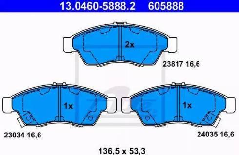 ATE 13.0460-5888.2 - Kit de plaquettes de frein, frein à disque www.widencarpieces.com