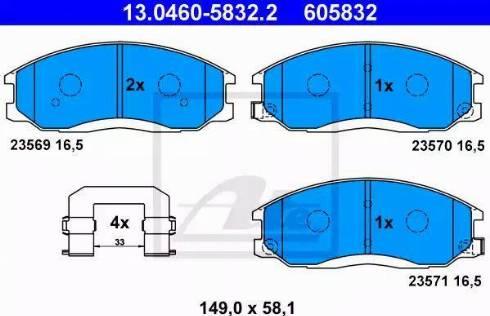 ATE 13.0460-5832.2 - Kit de plaquettes de frein, frein à disque www.widencarpieces.com