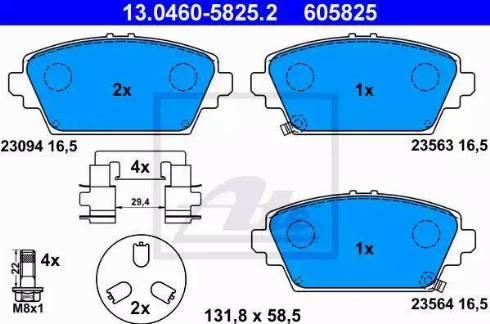 ATE 13.0460-5825.2 - Kit de plaquettes de frein, frein à disque www.widencarpieces.com