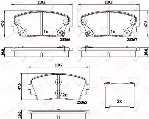 Comline ADB32159 - Kit de plaquettes de frein, frein à disque www.widencarpieces.com