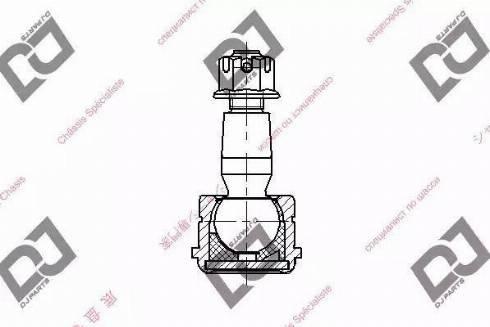 DJ Parts DB1213 - Rotule de suspension www.widencarpieces.com