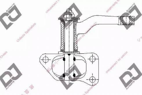 DJ Parts DI1017 - Levier intermédiaire de direction www.widencarpieces.com