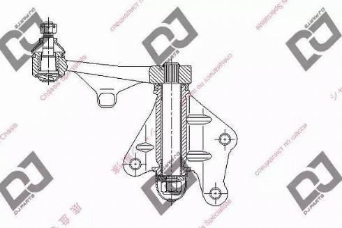 DJ Parts DI1026 - Levier intermédiaire de direction www.widencarpieces.com