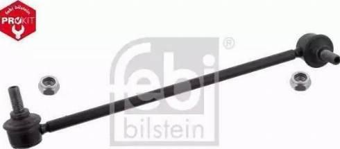 555 SLK-8080R - Entretoise/tige, stabilisateur www.widencarpieces.com