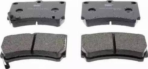 Ferodo FDB715 - Kit de plaquettes de frein, frein à disque www.widencarpieces.com