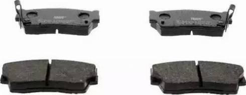 Ferodo FDB712 - Kit de plaquettes de frein, frein à disque www.widencarpieces.com