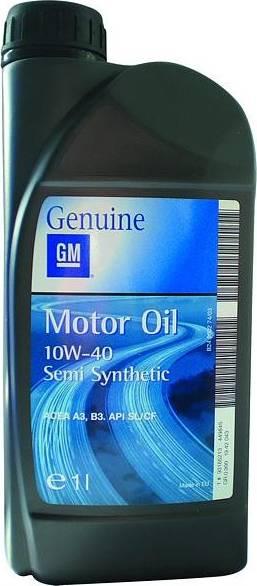 General Motors 1942043 - Huile pour boîte de transfert www.widencarpieces.com