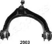 Japanparts BJ-2003 - Rotule de suspension www.widencarpieces.com
