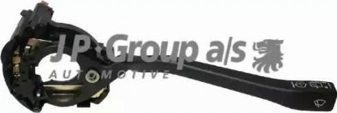 JP Group 1196201700 - Interrupteur d'essuie-glace www.widencarpieces.com