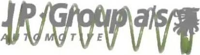 JP Group 1133000800 - Ressort, pignon synchrone arbre de transmission www.widencarpieces.com