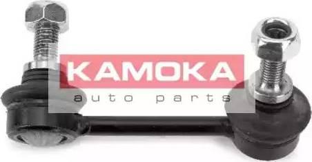Kamoka 9947266 - Entretoise/tige, stabilisateur www.widencarpieces.com