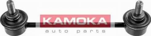 Kamoka 9981263 - Entretoise/tige, stabilisateur www.widencarpieces.com