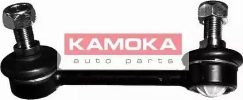 Kamoka 9971164 - Entretoise/tige, stabilisateur www.widencarpieces.com