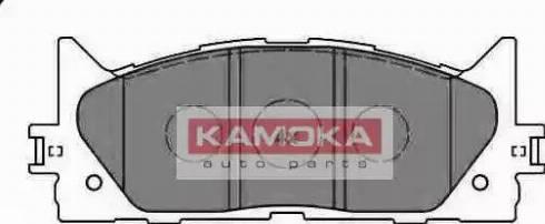 Kamoka JQ101107 - Kit de plaquettes de frein, frein à disque www.widencarpieces.com
