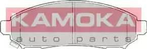 Kamoka JQ101110 - Kit de plaquettes de frein, frein à disque www.widencarpieces.com