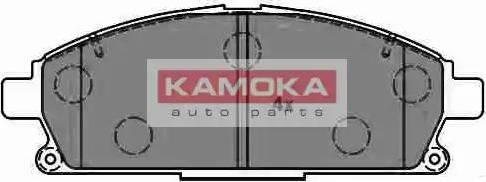 Kamoka JQ1012526 - Kit de plaquettes de frein, frein à disque www.widencarpieces.com