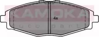 Kamoka JQ1012674 - Kit de plaquettes de frein, frein à disque www.widencarpieces.com