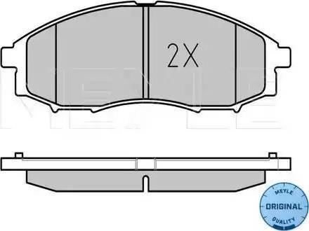Meyle 025 239 7017/W - Kit de plaquettes de frein, frein à disque www.widencarpieces.com
