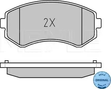 Meyle 025 235 0216/W - Kit de plaquettes de frein, frein à disque www.widencarpieces.com