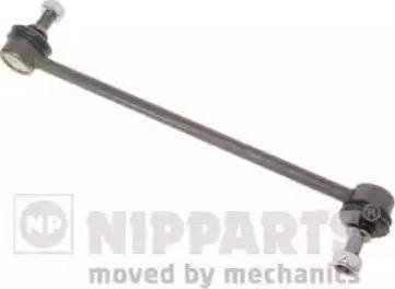 Nipparts N4892051 - Entretoise/tige, stabilisateur www.widencarpieces.com